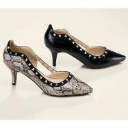 Studded Border Pumps by EY Boutique