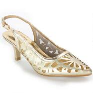 Laser-Cut Slingbacks by EY Boutiique