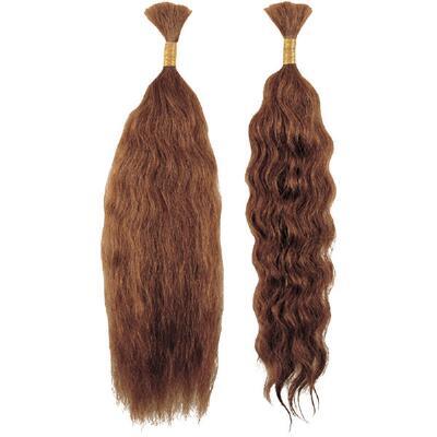FRBR 18 inch Human Hair Extensions by Vivica Fox
